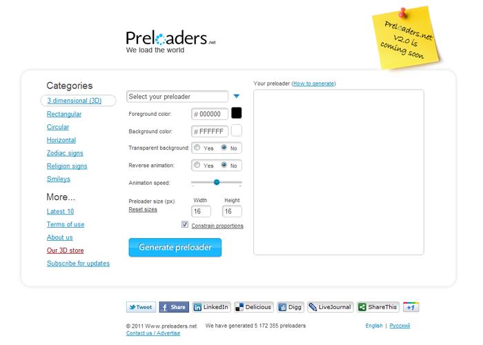 preloaders.net   Free AJAX animated loading gif s   3 dimensional  3D